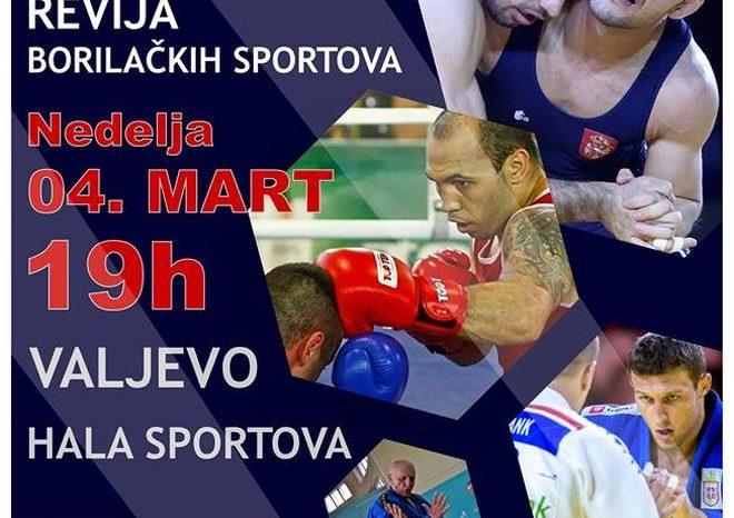 """Podržite manifestaciju """"Borba za život"""" u Valjevu!"""