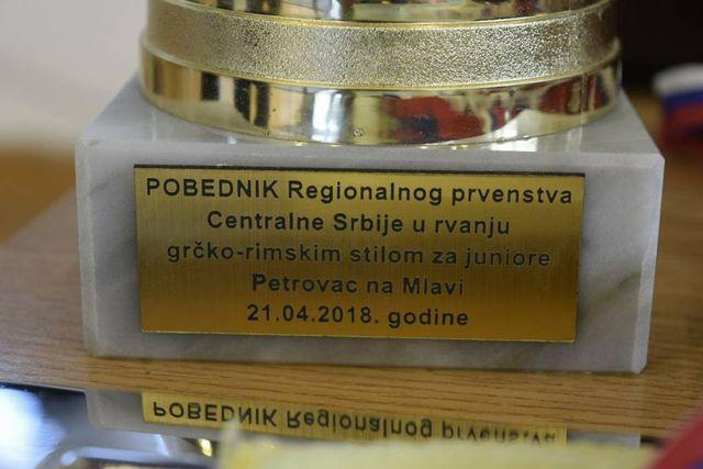 """""""Mladost"""" i """"Zmajevi"""" dominirali na istorijskom turniru u Petrovcu na Mlavi"""