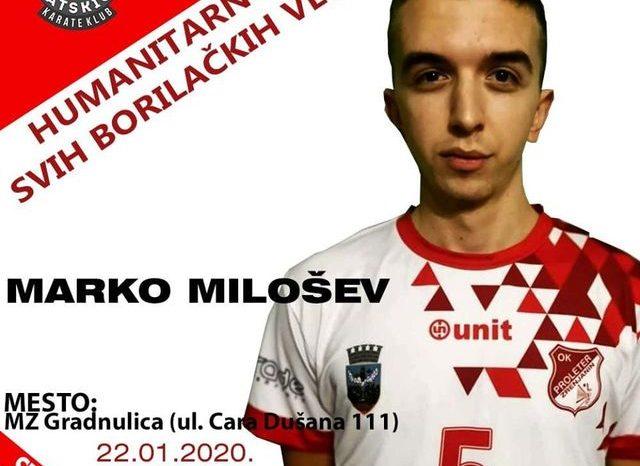 Borci humanitarci pomažu Marku Miloševu